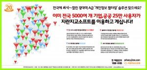 필터시리즈_디타5단광고_최종인쇄