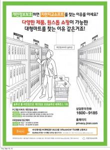 201309전자신문광고